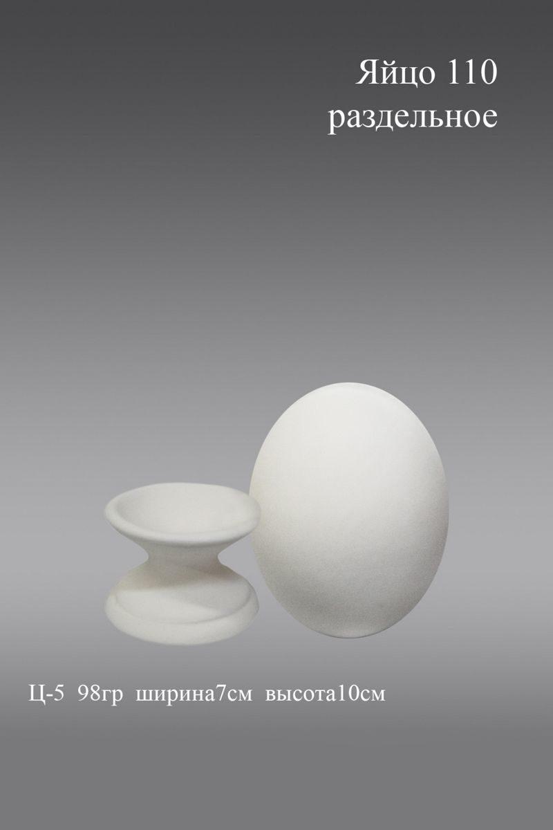 фарфоровые фигурки яйцо белые