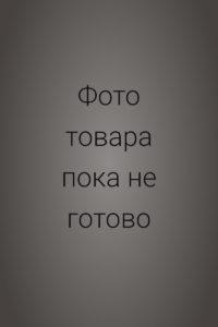 zaglushka